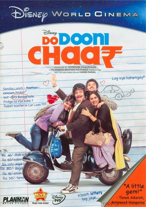 Do Dooni Chaar Movie