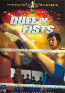 Sword Masters: Duel Of Fist Movie
