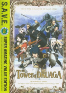 Tower Of Druaga: The Complete Series Movie