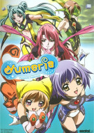 Yumeria: Complete Collection Movie