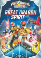 Power Rangers Mega: The Great Dragon Spirit Movie
