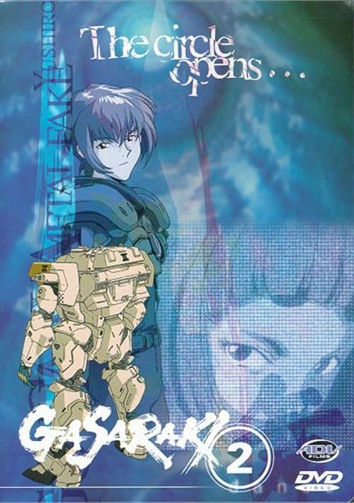 Gasaraki 2: The Circle Opens Movie