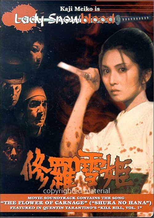 Lady Snowblood Movie