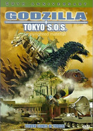 Godzilla: Tokyo S.O.S. Movie