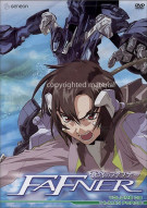 Fafner: Volume 3 - Human  Movie