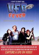 UFO Fever Movie