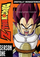 Dragon Ball Z: Season 1 Movie