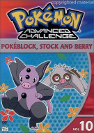 Pokemon Advanced Challenge: Pokeblock, Stock And Berry - Volume 10 Movie