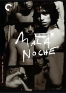 Mala Noche: The Criterion Collection Movie