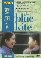 Blue Kite, The Movie