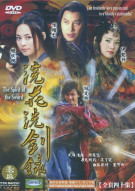 Spirit Of The Sword, The: Complete TV Series Movie