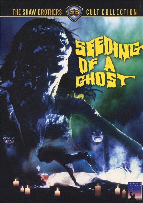 Seeding Of A Ghost Movie