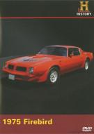 Full Throttle: 1975 Firebird Movie