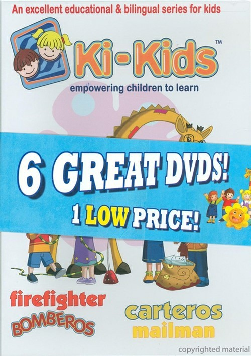 Ki-Kids: The Complete First Season Movie