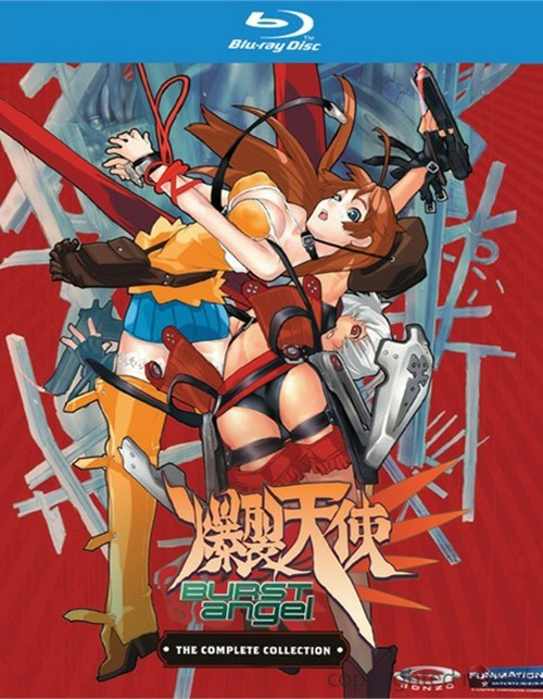 Burst Angel: The Complete Collection Blu-ray