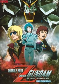 Mobile Suit Zeta Gundam I: Heirs To The Stars Movie