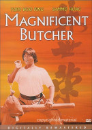 Magnificent Butcher Movie