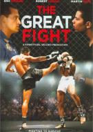 Great Fight, The Movie