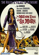 Million Eyes Of Su-muru, The Movie