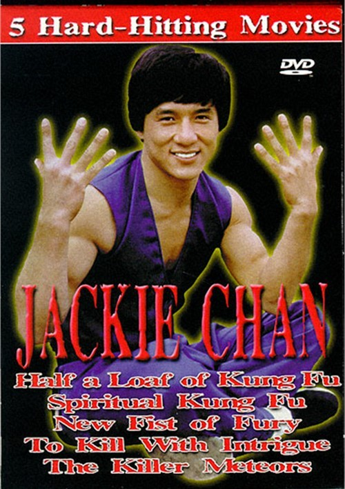 Jackie Chan 5 Pack Movie