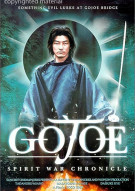 GoJoe: Spirit War Chronicle Movie