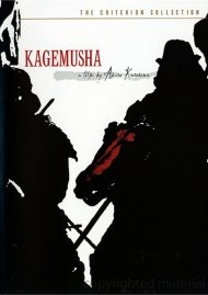 Kagemusha: The Criterion Collection Movie