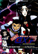 Tenchi Muyo GXP! - Police Diary 4 Movie