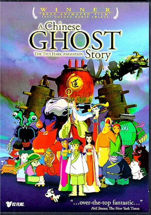 Chinese Ghost Story, A: The Tsui Hark Animation Movie