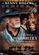Gambler V, The: Playing For Keeps Movie