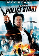 New Police Story Movie