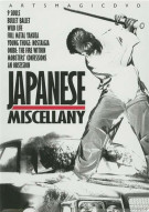 Japanese Miscellany Movie
