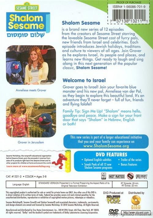 Israel Sesame Street Porcupine Golfclub