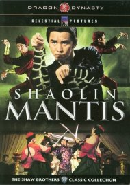 Shaolin Mantis Movie