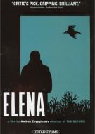 Elena (DVD + Digital Copy) Movie