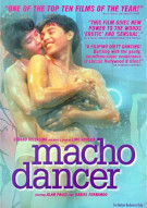 Macho Dancer Movie
