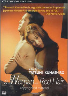 Woman With Red Hair, A Movie
