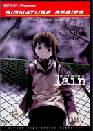Lain: Navi (V.1) - Signature Series Movie