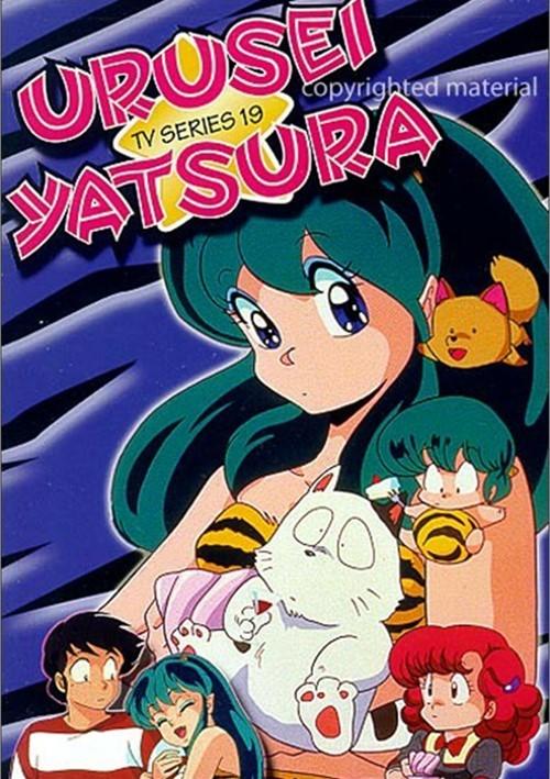 Urusei Yatsura TV-19 Movie