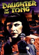 Daughter Of The Tong (Alpha) Movie