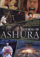 Ashura Movie