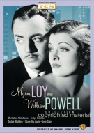 Myrna Loy And William Powell Collection Movie