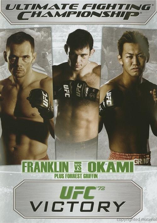 UFC 72: Victory Movie