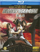 Dragon Tiger Gate Blu-ray