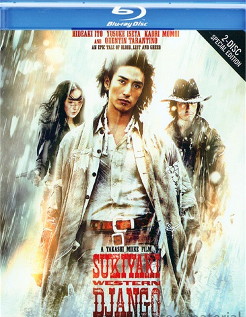 Sukyaki Western Django Blu-ray