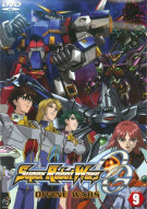 Super Robot Wars: OG - Divine Wars Volume 9 Movie