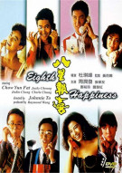 Eighth Happiness Movie