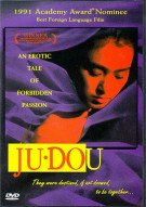 JU-DOU Movie