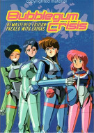 Bubblegum Crisis: Remastered Edition Movie