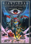 Giant Robo: The Day The Earth Stood Still - Volume 2 Movie
