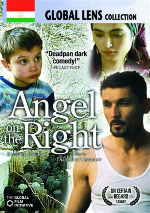 Angel On The Right Movie